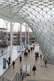 Feria de intercambio de turismo internacional — Foto de Stock