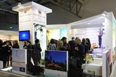 International Tourism Exchange Exhibition — Stockfoto
