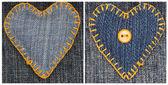 Tekstil kalp — Stok fotoğraf