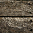 Wood simplicity background — Lizenzfreies Foto