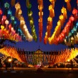 Loikrathong lantern festival — Stock Photo