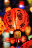Lantern festival — Zdjęcie stockowe