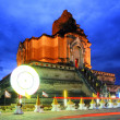 Chedi Luang temple : Chiang Mai Thailand. — Stock Photo #41398365