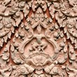 Stock Photo: Buddhism wall pattern