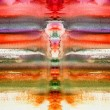 ������, ������: Abstract stripe watercolors
