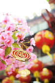 Decorations Chinese New Year — Стоковое фото