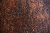 Antike holz textur — Stockfoto