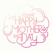 Happy mother's day custom typography card — Vector de stock