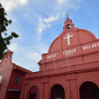 Christ Church Malacca, Malacca, Malaysia — Stock Photo