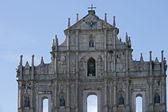 Détail de façade de ruine église st paul. macao. chine — Photo