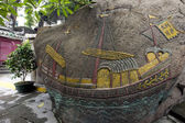 Stone with painting in A-Ma Temple at Macao. — 图库照片