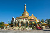 Kaba Aye Pagoda in Rangoon, Myanmar — Stock Photo