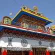 Buddhistic temple near Bothanath stupa, Nepal. — Stock Photo #25389491