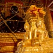 There are four small statues of Buddha in the temple Phumin Nan, Thailand — Stock Photo #25391893