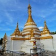 Stock Photo: Wat Jong Klang in Maehongson,province North of Thailand