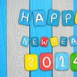 Year 2014 set made from plasticine on wooden background — Stock Photo