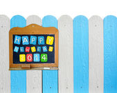 Concept card Year 2014 set made from plasticine on wooden backgr — Stock Photo