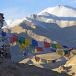Stock Photo: Prayer flag and Shanti Stupa, Leh, Ladakh, India,
