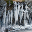 Stock Photo: Icicles in winter at Leh, India.