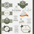 Premium Quality labels — Stockvector #13847335