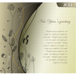 2013 Happy New Year gray greeting card — Image vectorielle