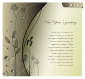 2013 Happy New Year gray greeting card — Stock Vector