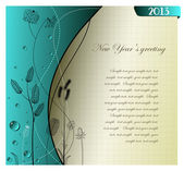 2013 Happy New Year blue greeting card — Stock Vector