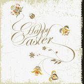 Happy Easter calligraphy — Stock Vector