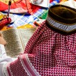 Постер, плакат: A Young Muslim Boy reading the Holy Quran