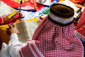 A Young Muslim Boy reading the Holy Quran. — Stock Photo