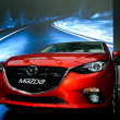 Постер, плакат: The All New MAZDA 3 SKYACTIV Sports Compact
