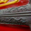 Detail of a door in China — Stock fotografie