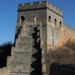 Royalty-Free Stock Photo: Tower in the Great Wall of China