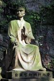 Haitong, the creator of Leshan Giant Buddha — Stock Photo