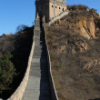Stock Photo: Ascending path in Great Wall of China