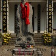 Stock Photo: Statue of Confucius in Chinese temple