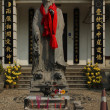 Statue of Confucius in Chinese temple — Stock Photo