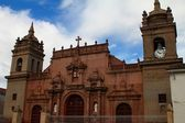 Cathedral of Ayacucho — Stock Photo