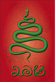 Christmas snake, new Year 2013 — Stock Vector