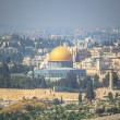 Panorama in Jerusalem — Stock Photo