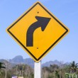 Stock Photo: Right turn sign