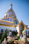 Thaton temple — Stock Photo