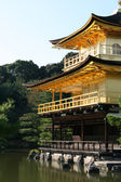 Temple in Kyoto Japan — Stockfoto