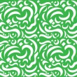 Vetorial Stock : Arabic Letter Seamless Pattern