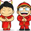 Cartoon of Chinese Boy & Girl - Imagen vectorial