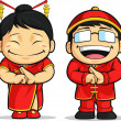 Cartoon of Chinese Boy & Girl - Image vectorielle