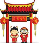 Cartoon of Boy & Girl Greeting Chinese New Year — Stock Vector