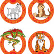 Chinese Zodiac Animal - Dragon, Goat, Monkey & Tiger — Stock Vector