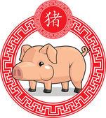 中国十二生肖-猪 — 图库矢量图片