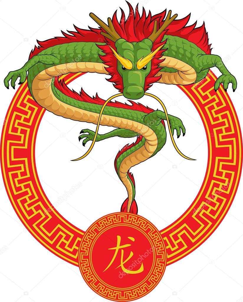 Chinese Zodiac Dragon Drawing Chinese Zodiac Animal Dragon